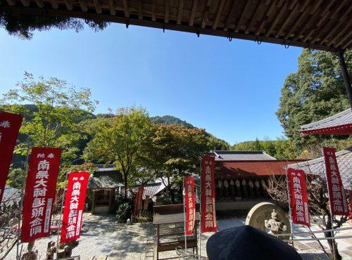 篠栗の山王寺