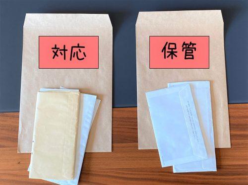 紙類の分類
